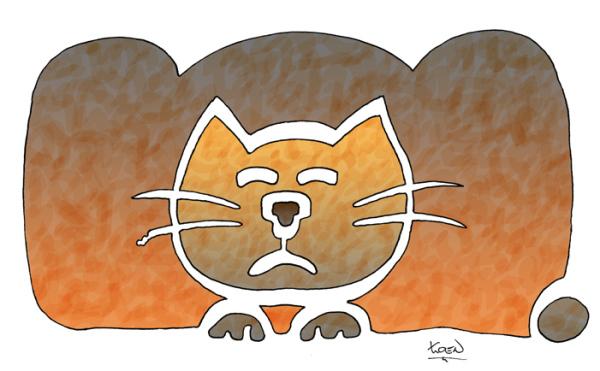 C Cat Meow