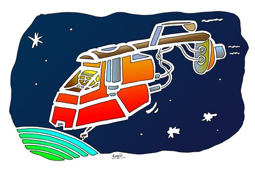 Spaceship RPM45