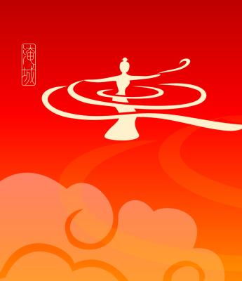 Yancheng Chunqiu Amusement Land 春秋淹城乐园