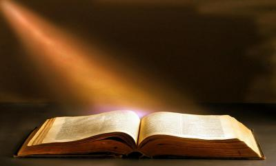 Biblical Inspiration and what it really means