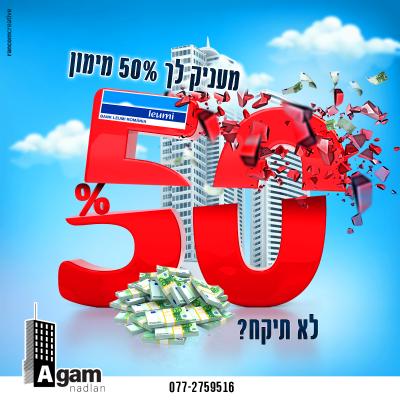 AGAM Real Estate
