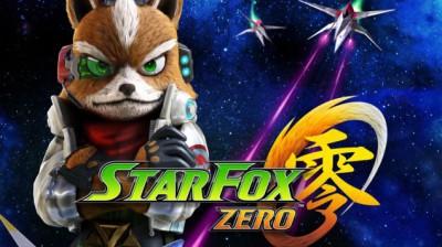 Star Fox Zero Has An Invincible Mode