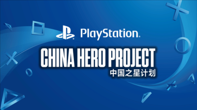 Sony Announces China Hero Project