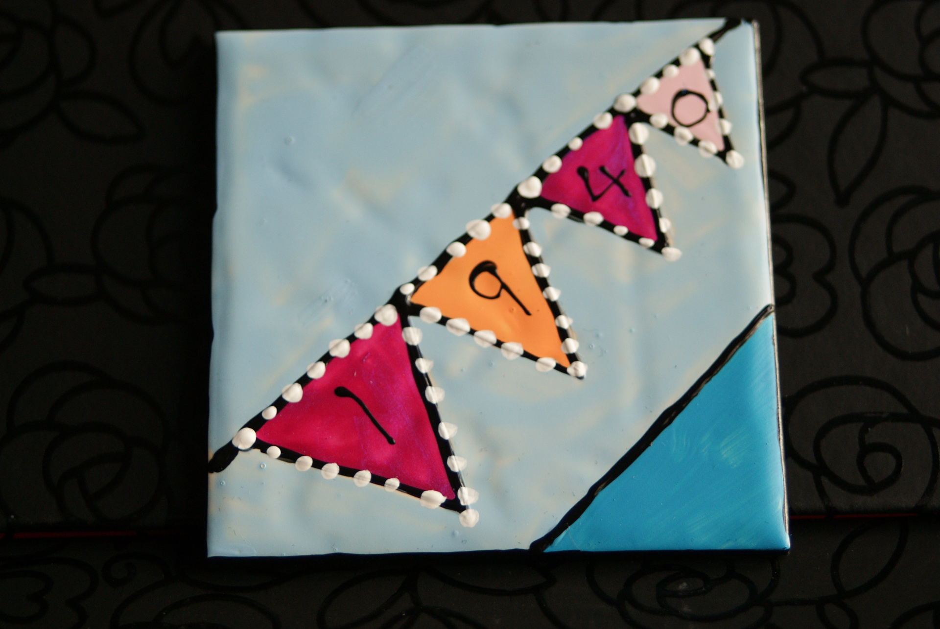 1940s Bunting Coasters