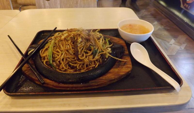 Experiencia gastronómica en China: PARTE I