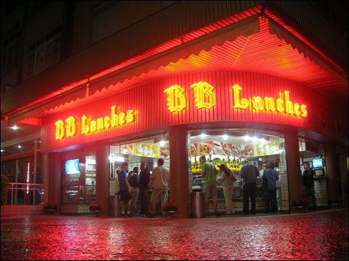 Restaurant en Rio de Janeiro BB Lanches