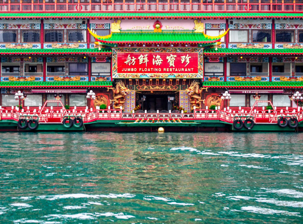 Hong Kong's famous Floating Restaurant