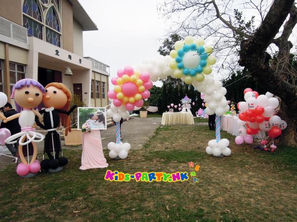 Balloon Twisting