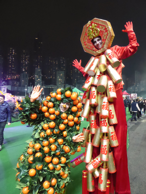 TANGERINE TREE & FIRE CRACKER ON STILTS