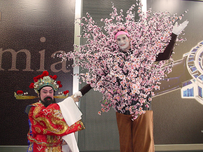 PEACH BLOSSOM & TRADITIONAL CHOI SAN