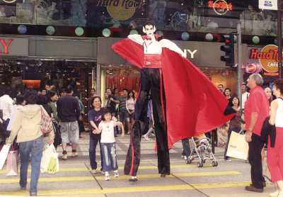 GIANT VAMPIRE ON STILTS
