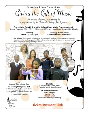 Giving the Gift of Music Advertisement