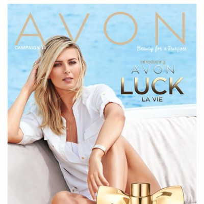 Here it is, The Latest Beautiful Avon Brochure