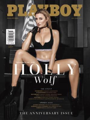 My Playboy PH Cover