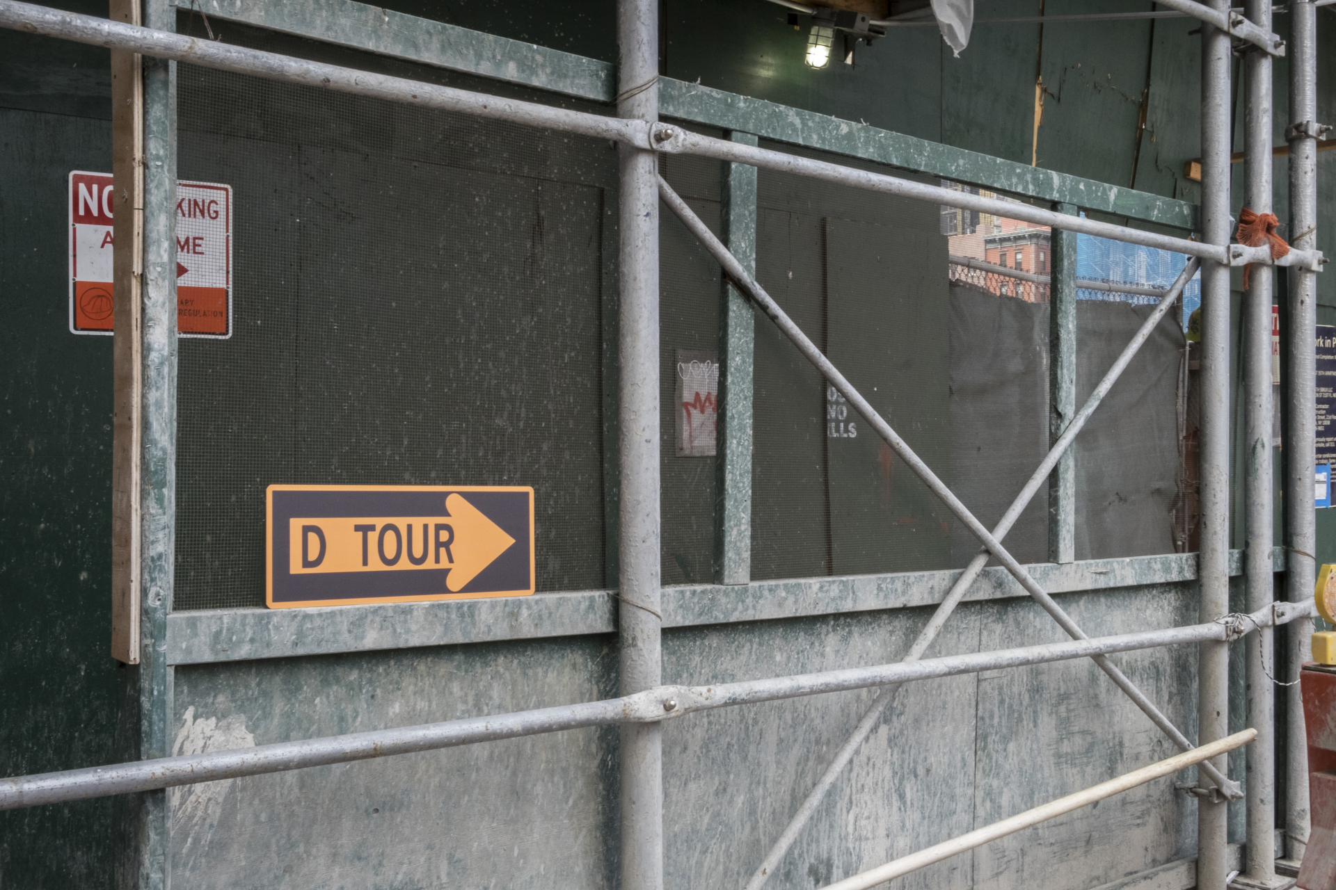 Double-Take(Ver.08) - D TOUR