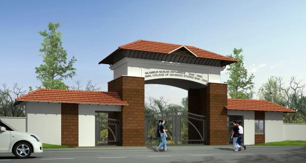 Amal College Entrance Gate
