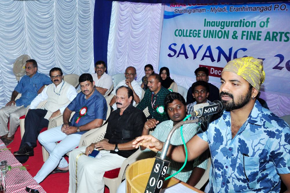 College Union Inauguration by Vinay Fort