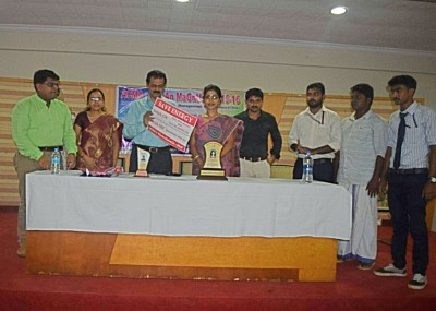 Amal College Management Association
