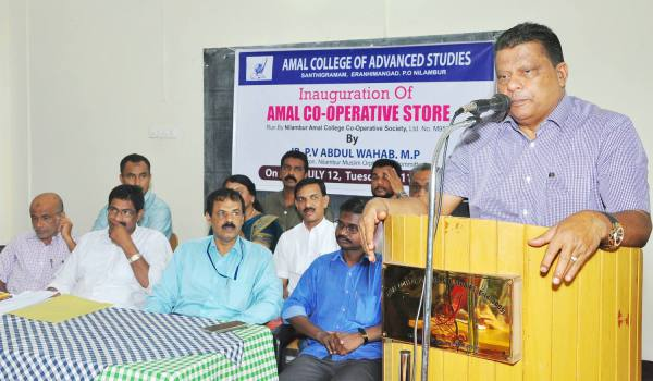 Amal Co-operative store started functioning in the College