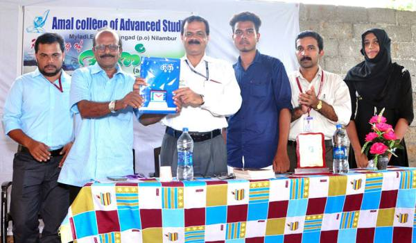 Amal College Magazine 2015-16 'Dooth' Released