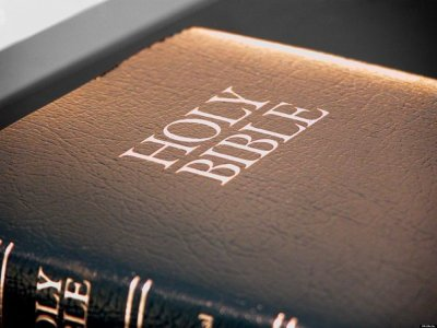 BLACK RELIGIOUS OKIE DOKE – MYTH #2: PROBLEMS WITH THE KING JAMES BIBLE