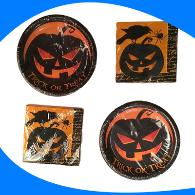 Halloween Suplies Set 12