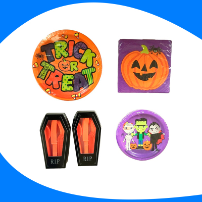 Halloween Suplies Set 13