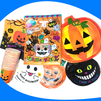 Halloween Suplies Set 16