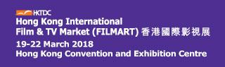 Hong Kong Filmart 2018