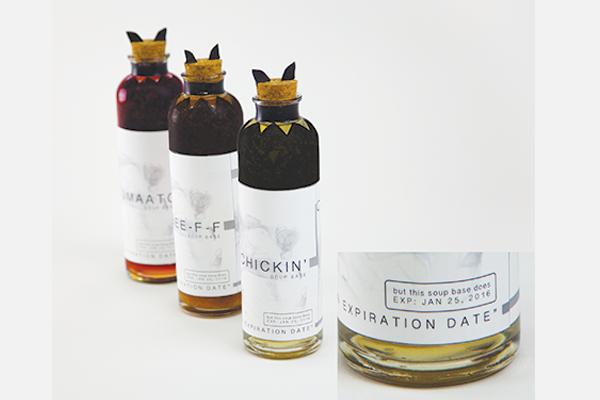 Jazz cat Bottle Packaging