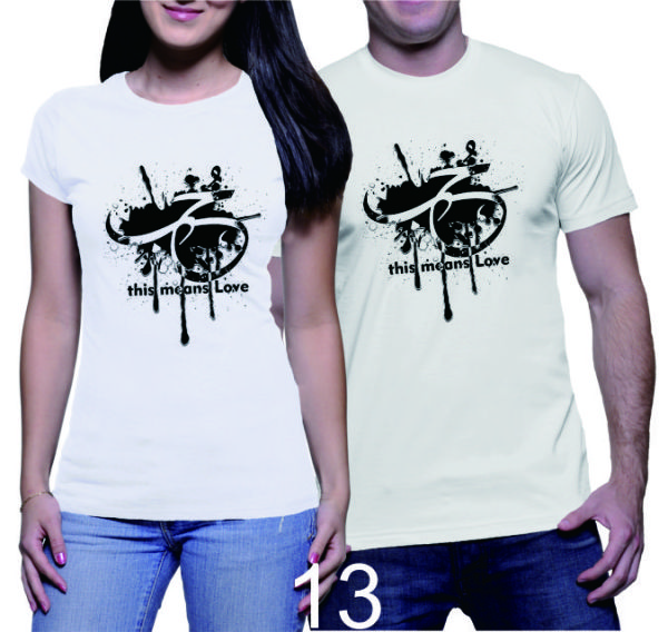 Kaos Couple Arabic