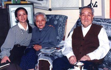 Shi Mei Lin; Wu Ying Hua; Ma Yue Liang