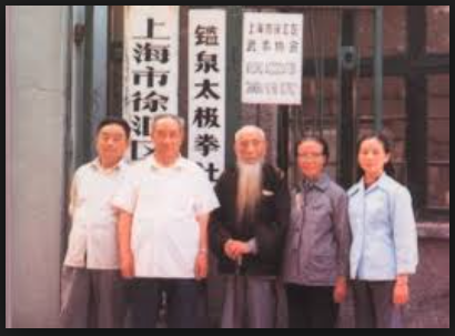 Wu Jian Quan Association, Shi Mei Lin