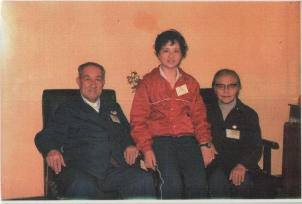 Shi Mei Lin, Ma Yue Liang & Wu Ying Hua Tai Chi