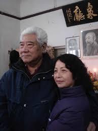 Ma Jiang Bao; Shi Mei Lin