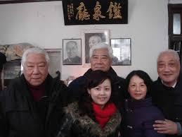 Ma Hai Long; Guang Xuan Chen; Ma Jiang Bao; Shi Mei Lin; Ma Jiang Ling