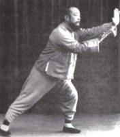 Founding Master Wu Tai Chi