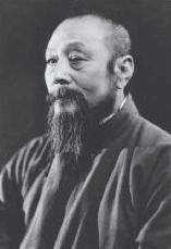 Wu Jian Quan