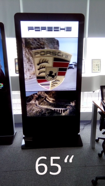 "65"" Vertical 3D LCD Screen Kiosk"