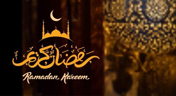 Upcoming Event ... Ramadan Iftar