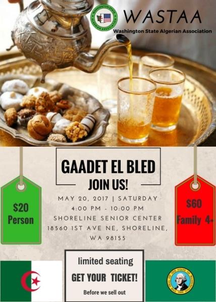 """Previous Event - """"Gaadet El Bled"""" 2017"""