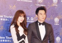 Yoon Eun Hye  & Li Chen at Red Carpet Event '18th Huading Awards' Video