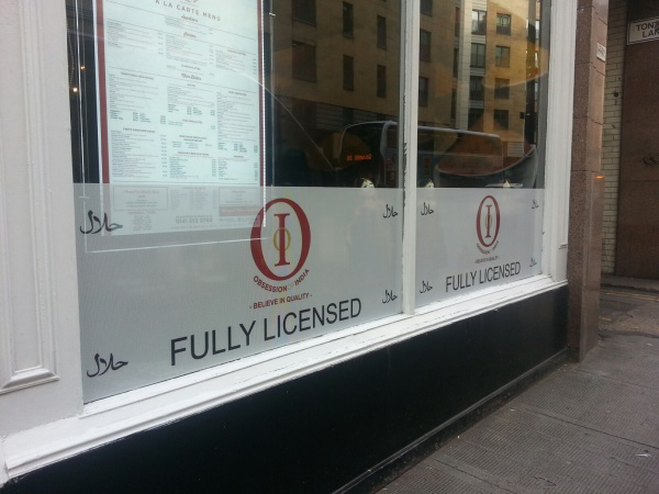 one way vioson glasgow, glasgow window graphics