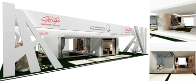 DEWA Smart Home Concept - Duabi