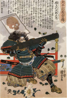 Battle for Edo