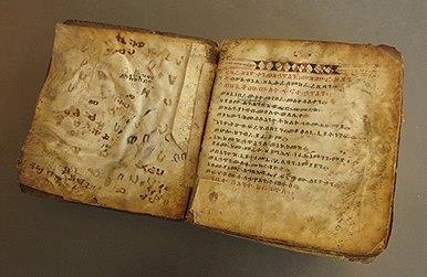 Ethiopia Medical Scripts......