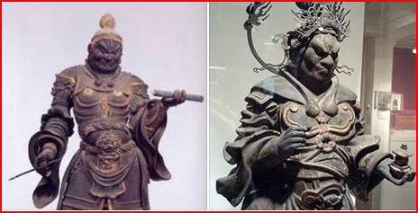 "Bishamon, The African Warrior....Of the ""Seven"" Kami of Japan"