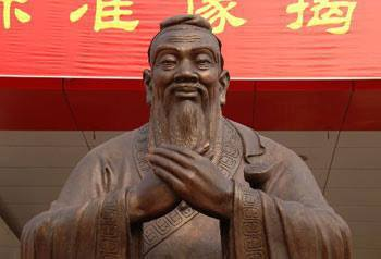 The First Statue of Confucius