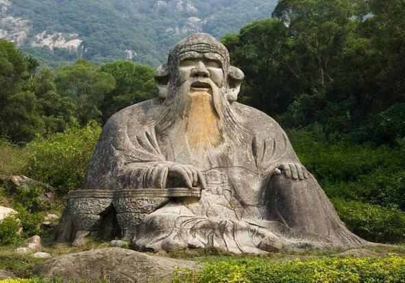 Lao Tzu....