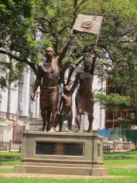 Uganda.....'The Stride'